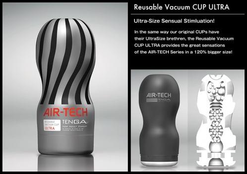 Tenga Air Tech Masturbator Ultra